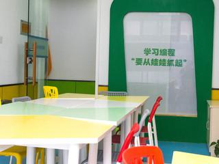 杭州童程童美新天地校区