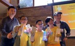 童程童美少儿编程童程童美第二届中国少儿编程节回顾