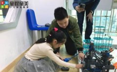 童程童美少儿编程VEXC国际机器人竞赛童程童美专场二级赛回